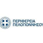 sponsor_perifereia